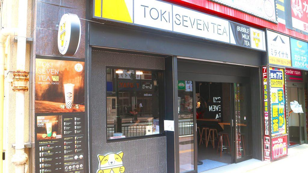 TOKI SEVEN TEA(東季17)外観